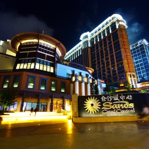 LVS to Rebrand Sands Cotai to Londoner Macao