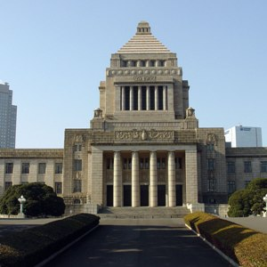 Japan Introduces Responsible Gambling Bill