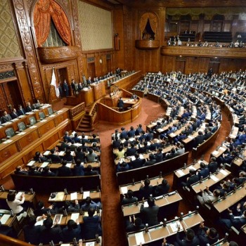 Japan's Lower House Passes Integrated Resorts Implementation Bill