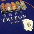 Aymon Hata and Ivan Leow Win Triton Poker Events at LIVE MILLIONS Russia