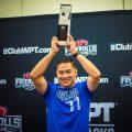 Daryl Aguirre Wins WPTDeepStacks Houston for $160k